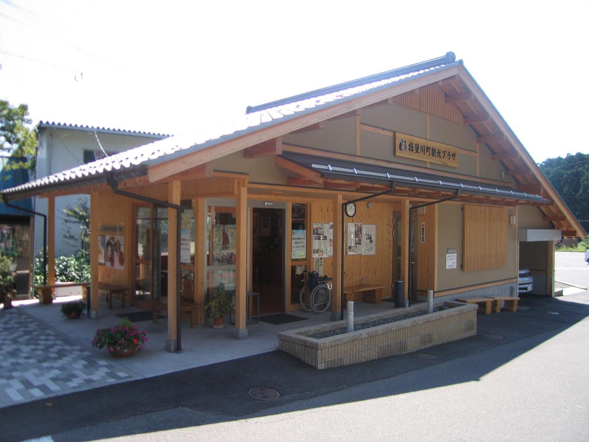 揖斐川観光プラザ