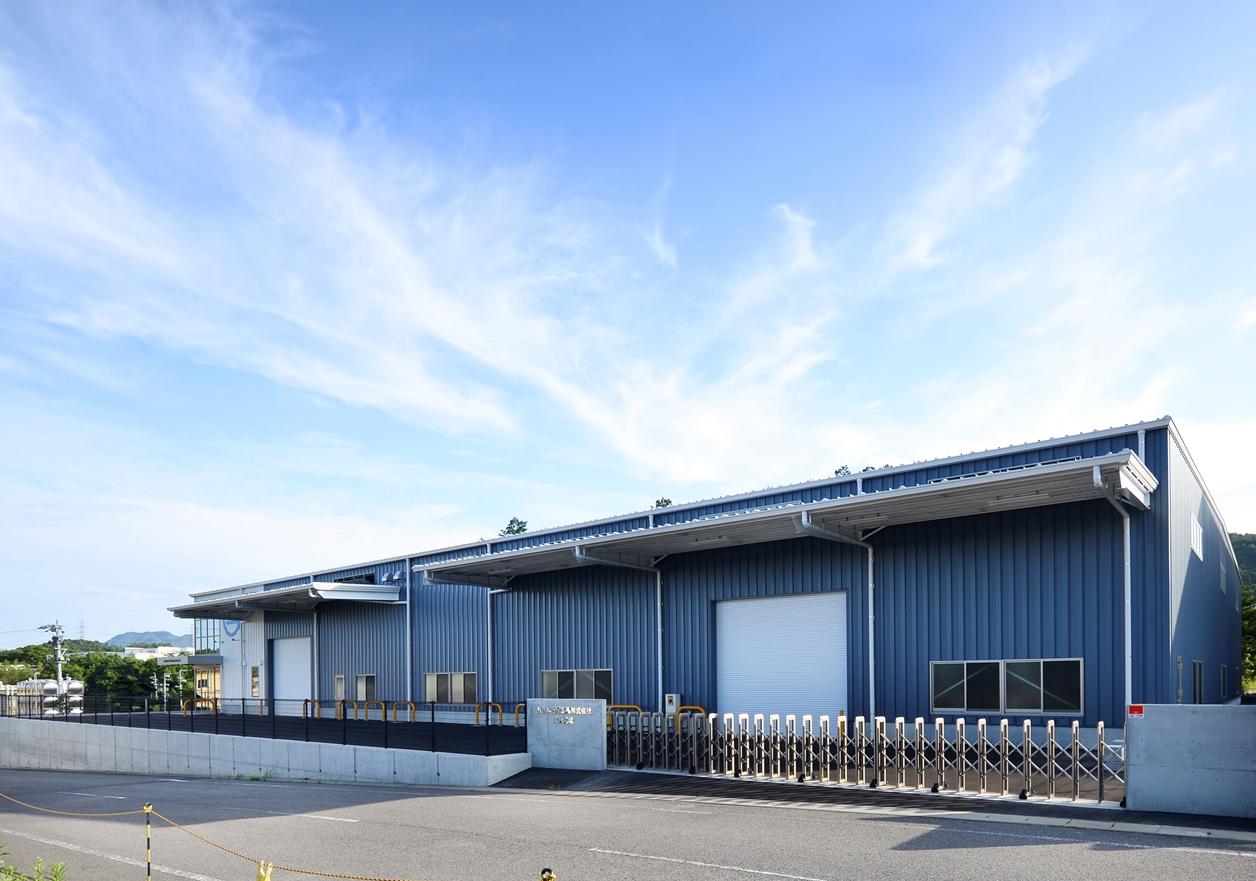 新日本金属尾太工場